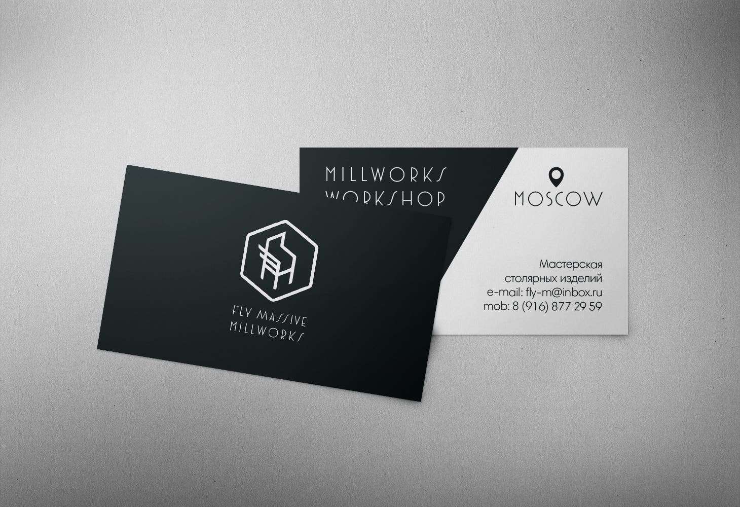Business card for Fly Massive Millworks
