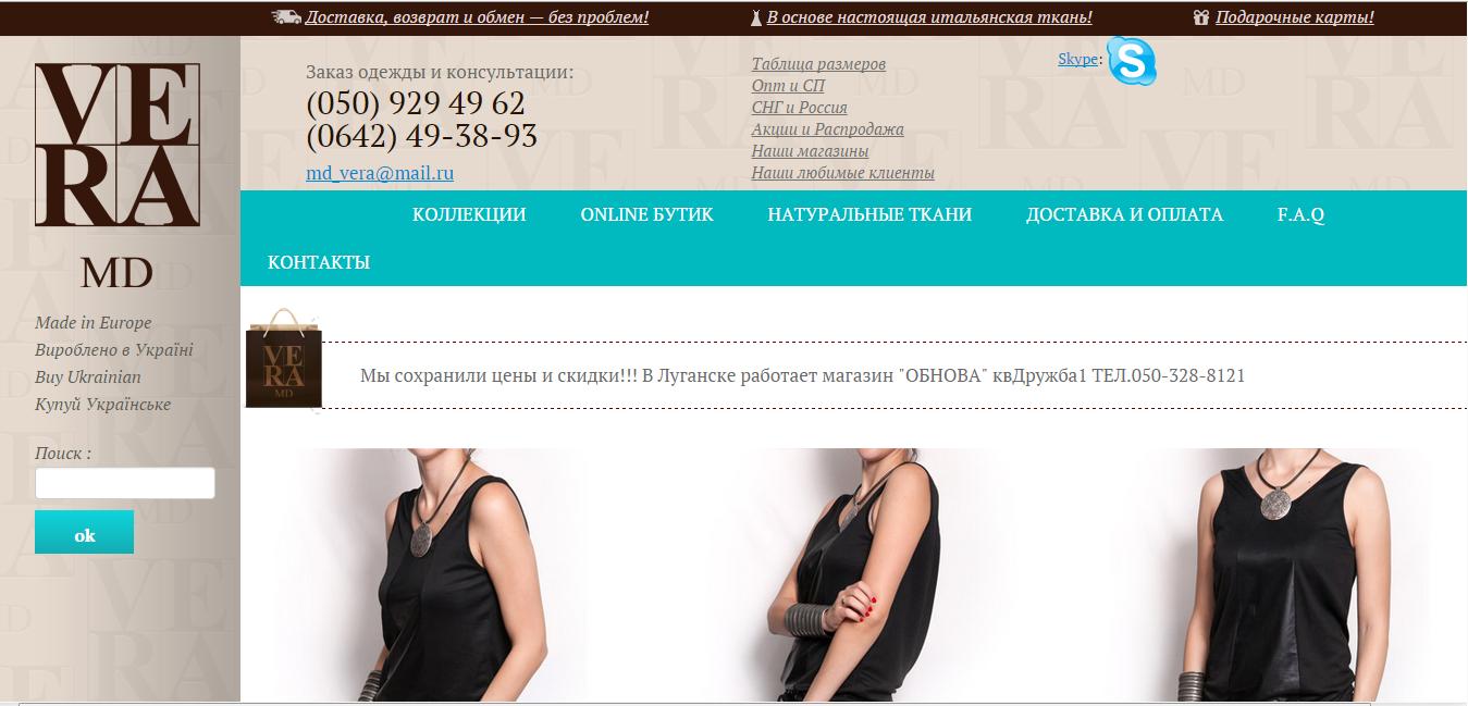 http://MD-VERA.com.ua