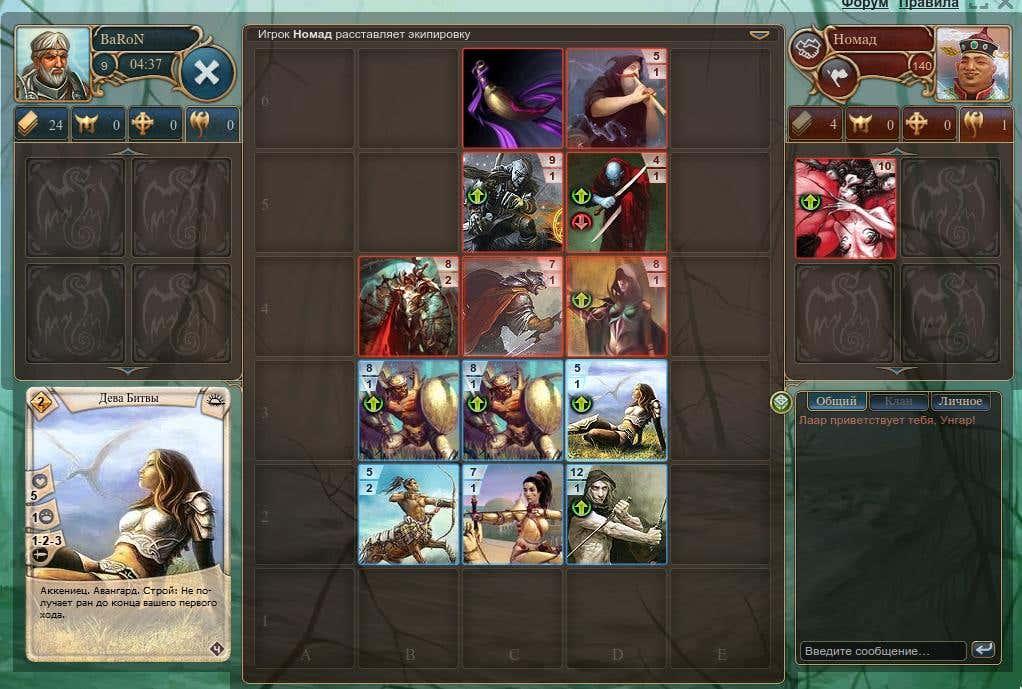 Berserk Rebirth (screenshot)