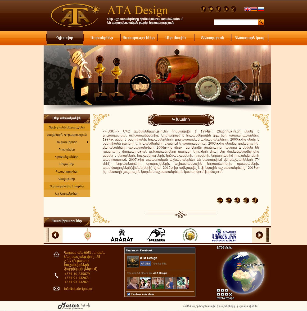 www.atadesign.am