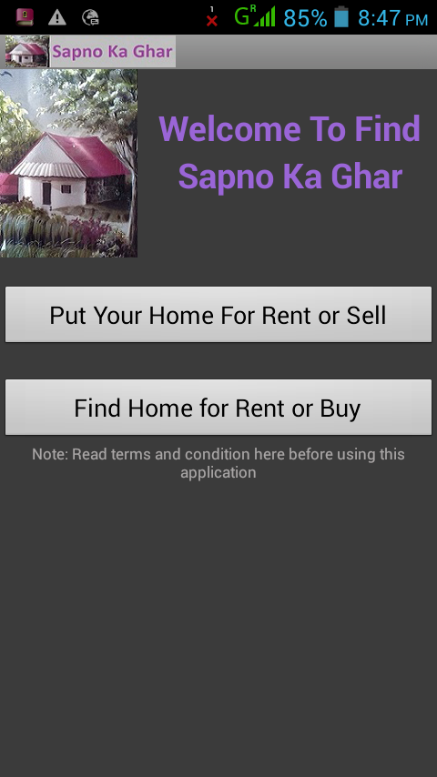"""Sapno Ka Ghar"" Android Application"