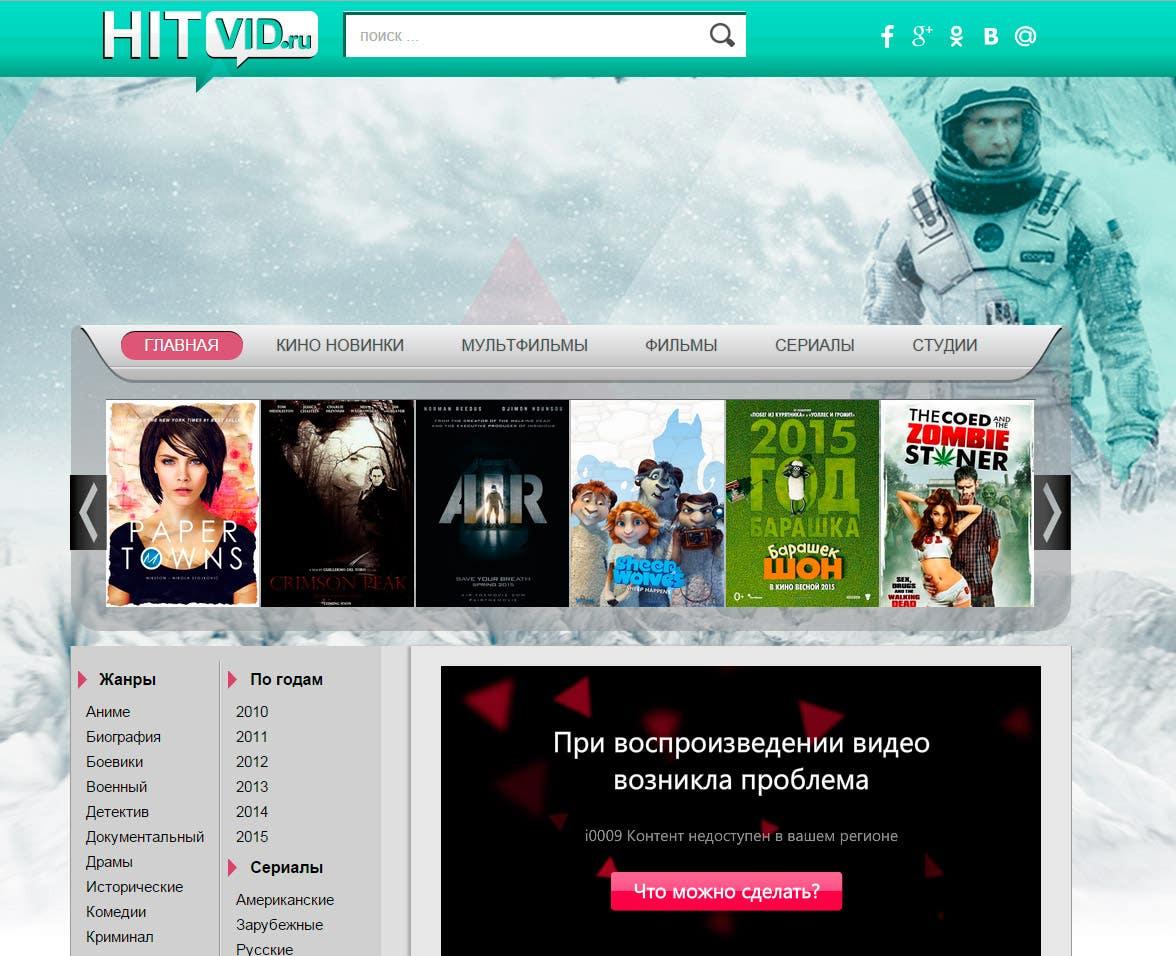 www.hitvid.ru