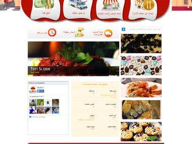 WJBT - Resturant website