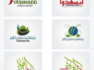 Arabic/English logo