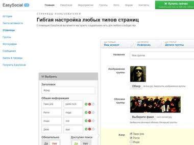 joomla-social.ru