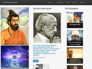 восточная-философия.рф