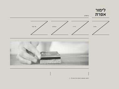 Hebrew website with Jquery