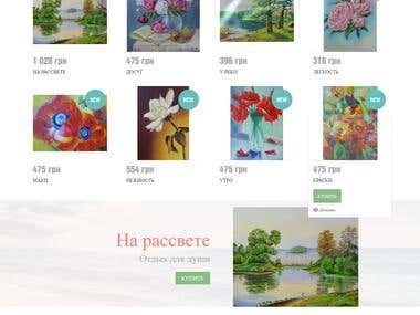 Oil Painting Shop Website