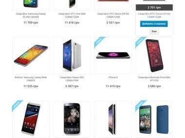 Smartphones Store
