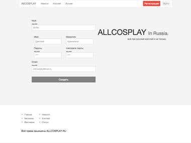 AllCoplay