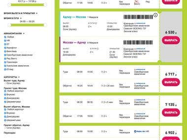 Search airplain tickets one page app