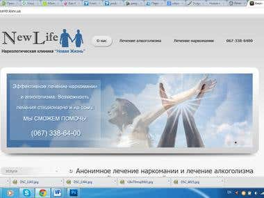 my work on wedsite design, logo and all content