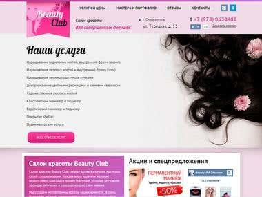 http://s-beauty.club/    Wordpress