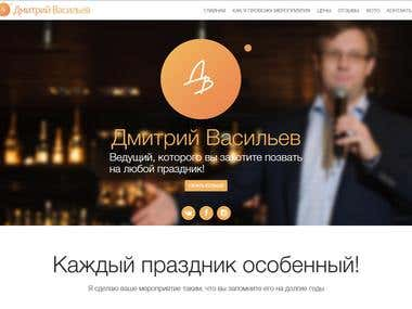 vasilev-show.ru Wordpress