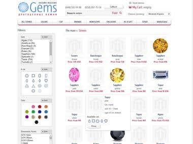 Magento Ecommerce | gems