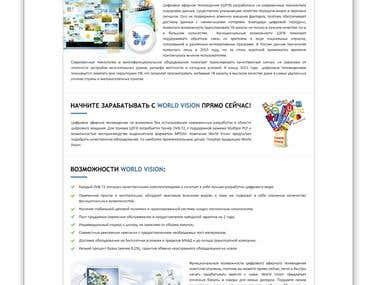 web design corporate website world-vision