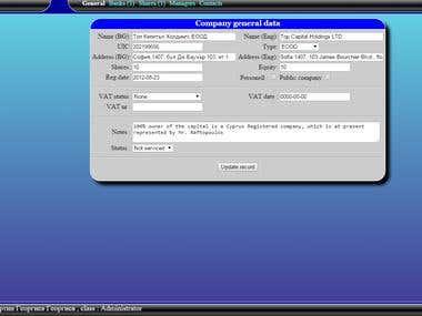 Web based database