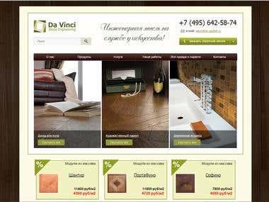 Website selling parquet (online catalog)