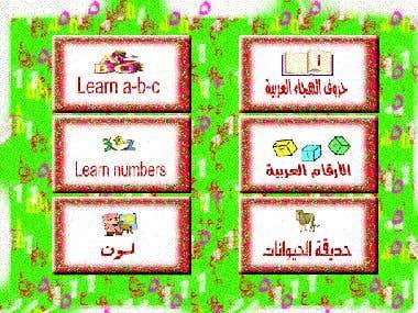 my programs