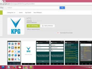 KPG (Klein\'s Price Guide - Android Applicaiton)