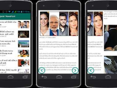 Gujarati NewsHunt (Android, iPhone & iPad)