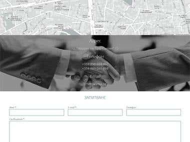 Corporate website - DSD.BG