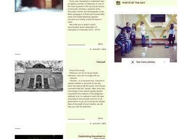 Web site for Center of Jewish life in Chernivtsi