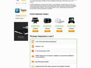 Mobitronik - webstore turnkey