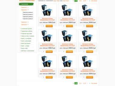 wholesale purchase - turnkey website