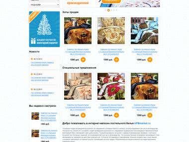 KPB Market - turnkey website