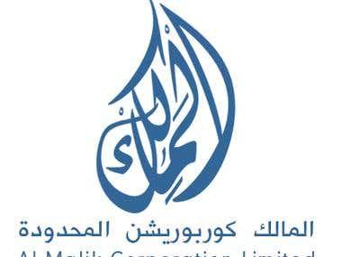 Al malik Logo Design