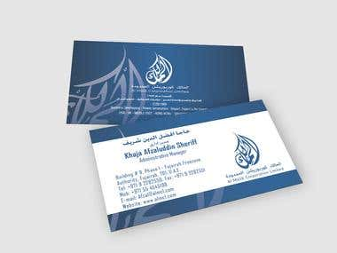 Al Malik Business Card Design