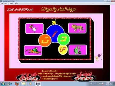 The program of Mafatteh Alqraa
