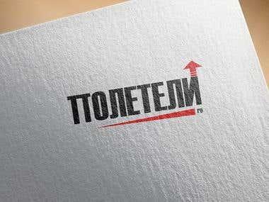 Logotype Poleteli [Blog air]
