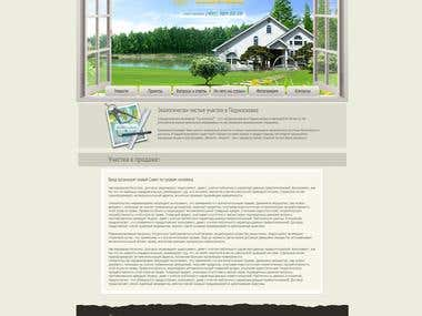 Web design, html [Sunny village]