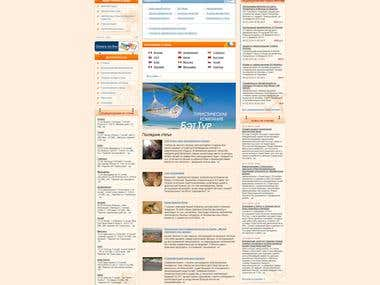 Design, html, php, logotype