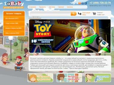 Design, site, php [Sobaby kids toys]