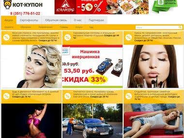 Content manager website kot-kupon.ru