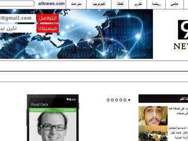 al9news.com