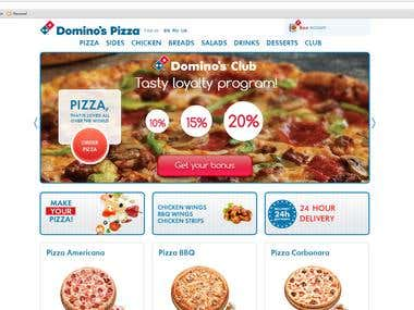 Domino\'s Pizza(for UA)