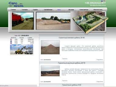 Дизай и верстка сайтов PHP, MySQL, HTML, CSS, JQuery