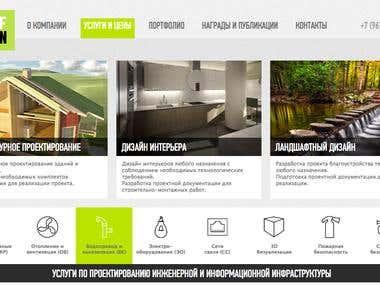 Prof-Union Architect Bureau website