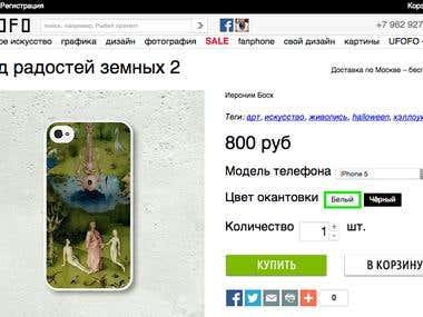 Ufofo.ru –custom written rails e-shop