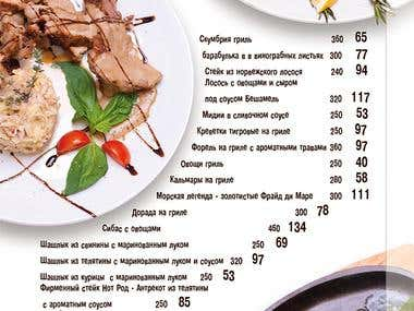 The menu page