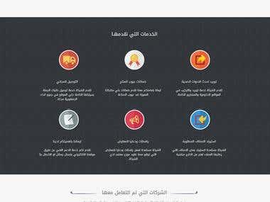 Malash website