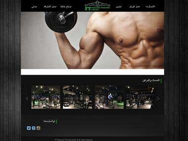 A Responsive Gymnesiam Website