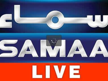 SAMAA TV Live Streaming