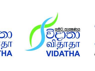 Vidatha Logo Design