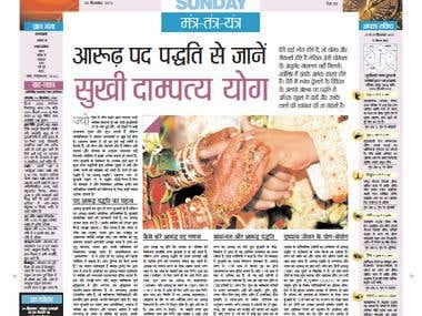 Hindi Article - published in Top Hindi Daily