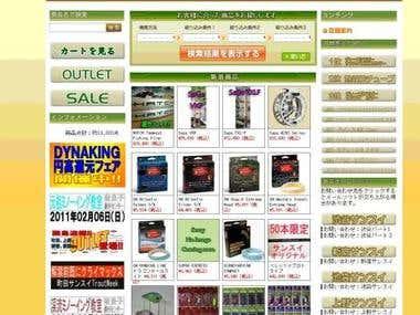 http://fishingtackle-sansui.com